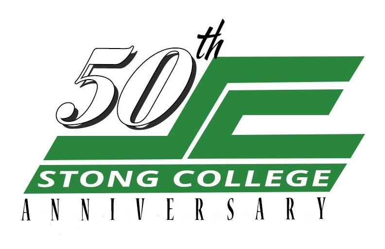 Stong 50 Logo