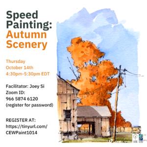 Speed Painting Workshop - Autumn Scenery
